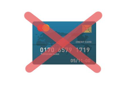クレジットカードで課金しない