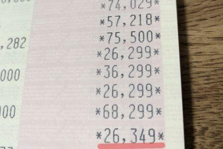 預金残高26,349円の通帳